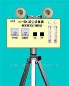 中西粉尘采样器型号:SH78-FC-IIIA/3A
