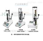 数显塑料拉压试验机,塑料数显拉压力测试机