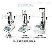 0-4KN 5KN智能弹簧拉压试验机生产厂家
