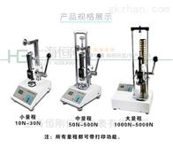 0-4KN 5KN智能弹簧拉压d88尊龙官网生产厂家