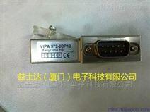 VIPA 972-0DP30全新原装 童叟无欺