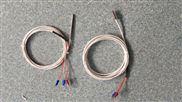 防水温度变送器 铠装热电阻 温度传感器厂家