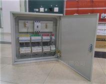 楼宇智能照明集中控制箱 基业配电箱