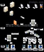 陕西亚川智能高校能源管控系统监控水电气热