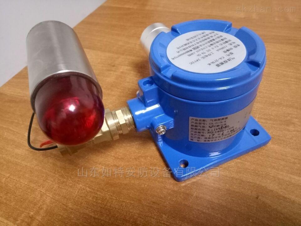沼气池沼气浓度检测 易燃易爆气体报警器
