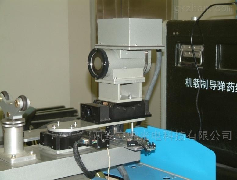 红外导引、控制测试系统LD-DY