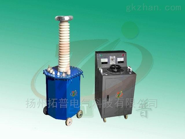 10KVA/50KV 工频交流耐压试验成套装置