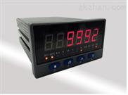 工厂供应工业级称重传感器显示控制仪XSB