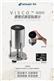 ATAGO(爱拓)便携式食品粘度计
