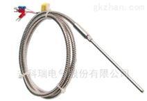 低压系统/变压器/电机绕组有线测温