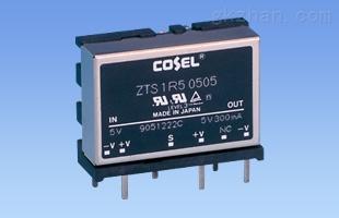 直插式电源模块ZTS1R50505 ZTS1R50512