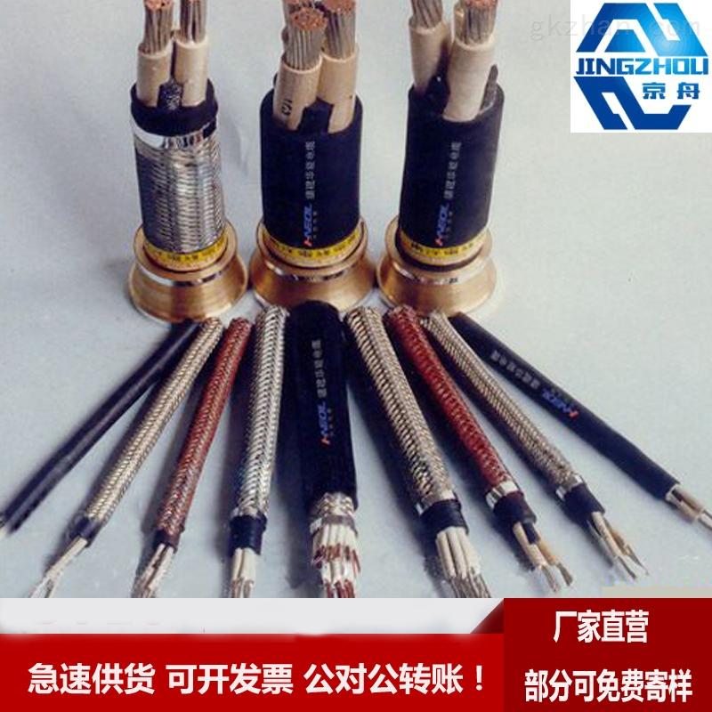 CEPJ95 CJPFP80船用铠装交联聚烯烃护套电缆