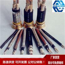 CKVV/DA,CKV82/DA船用控制電纜