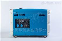 10千瓦油冷静音柴油发电机价格