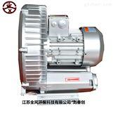 3kw旋涡式气泵