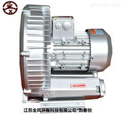 铝合金旋涡式气泵