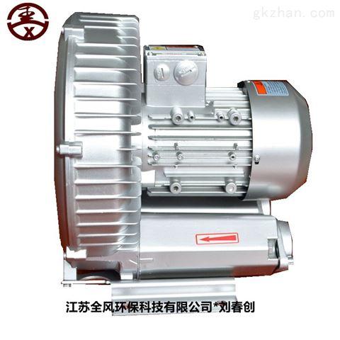污水曝氣專用旋渦氣泵