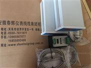 SKY-04-120、SQY01T125、SQY01T235-4