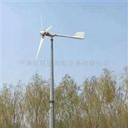 离网型3000瓦风力发电机组家用抗大风寿命长