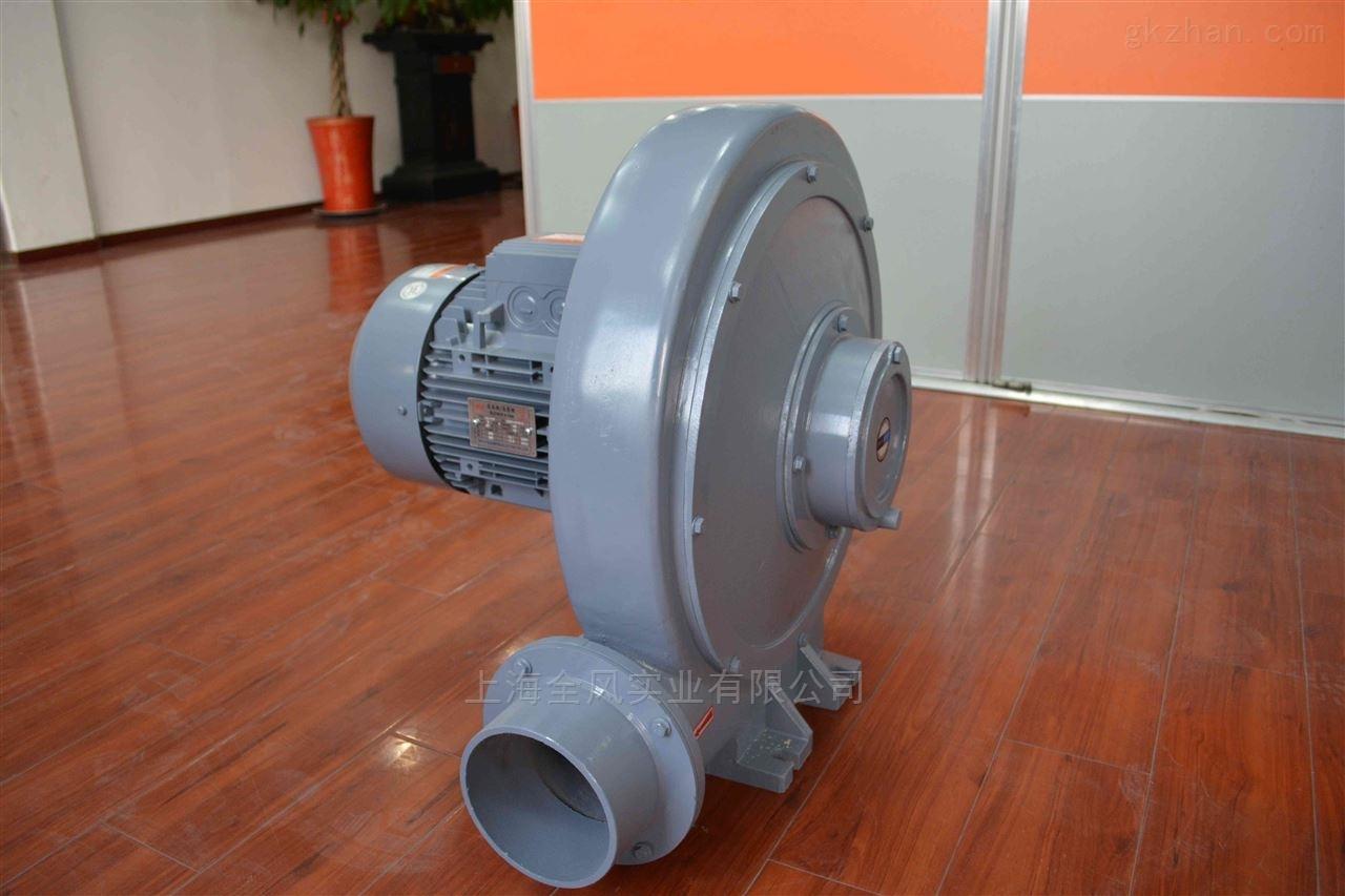全风透浦式鼓风机CX-150