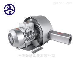 双叶轮旋涡气泵价格
