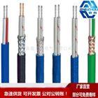 本质安全防爆测温系统补偿电缆