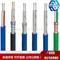 KCP电缆