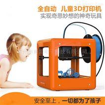 甫定科技 中小學3D打印創客實驗室