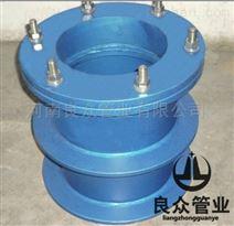 02S404標準圖集B型柔性防水套管