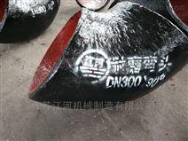 稀土合金耐磨弯头DN300铸造弯头厂家提供