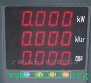 中西三相组合电力仪表型号:QMZ-SPQH3