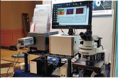 微区拉曼光谱仪