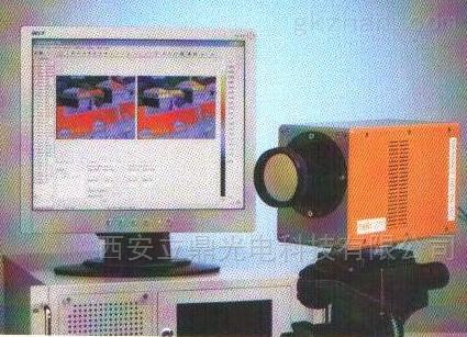 IRCAM双波段热像仪