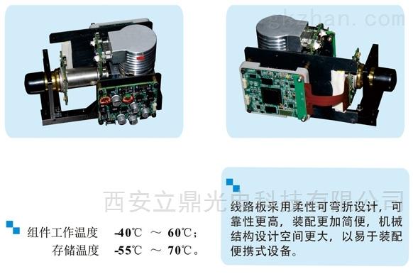 中长波制冷型热像仪LD-MLIR