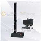 新萄京平台上海3KN单臂式新萄京平台