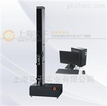 上海3KN单臂式万能拉力试验机