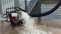 HS60X小型便携式汽油抽水泵批发价格