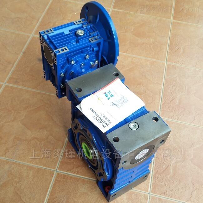ZIK中研DRW030紫光減速機