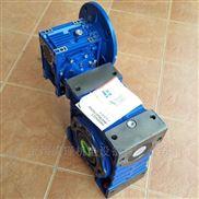 ZIK中研DRW030紫光减速机