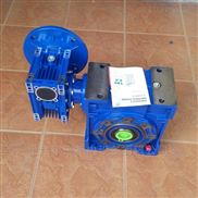 铸铁NMRW110紫光减速机
