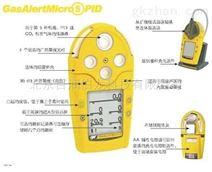 BW  GasAlertMicro 5五合一多气体检测仪