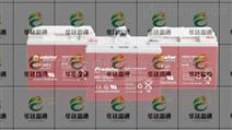 POWERSAFE蓄电池HD105-12电池参数