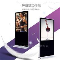 深圳立式广告机液晶显示器触控一体机