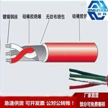 YGC22硅橡胶绝缘护套钢带铠装电力电缆