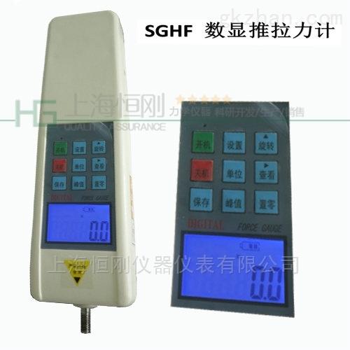 0-20KN便携式拉力检测仪器(数显 指针 微型)