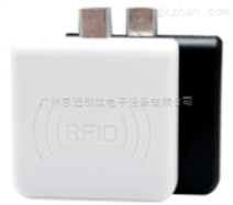 IC/ID非接触读写器nfc刷卡机卡器