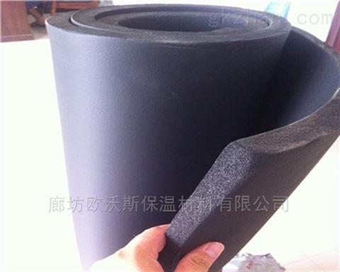B1级橡塑保温板厂家厂家大概价格是多少