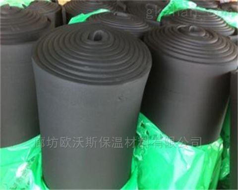 B1级橡塑保温板厂家厂家厂家