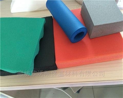 B1级橡塑保温板厂家厂家大量定做
