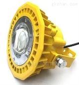 KLE108C-30WLED防爆灯 集成LED防爆平台灯